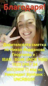 29133644_10204112716374552_3127599922203801776_n