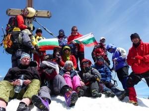 Великотърновската експедиция на върха.
