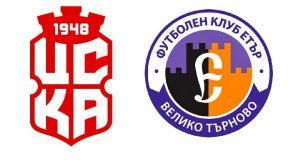 FC_Central_Sports_Club_of_the_Army_1948_Sofia