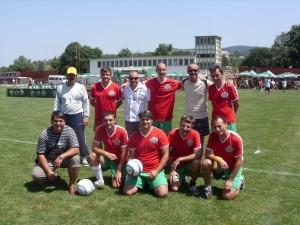 """Тимът на """"Болярско село"""" завърши трети в турнира"""