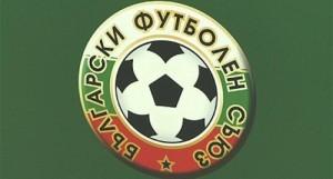 bfs_football-500x269