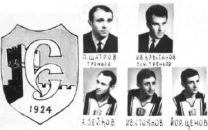 """Шатров като треньор на """"Етър"""" през сезон 1964/1965"""