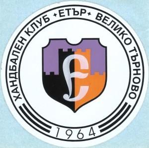 etar-64-logo31