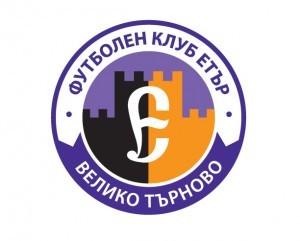 logo - Copy - Copy (2)